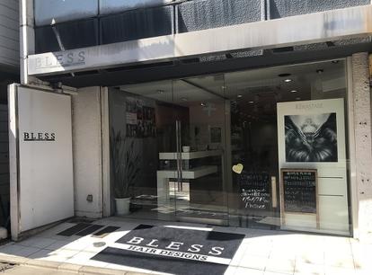 2018 08 06 10h10 39 - 夏の必須アイテム!成城学園前駅周辺で浴衣の着付けができるヘアサロンは?