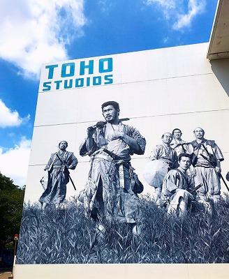 s 2018 08 01 16h22 24 - 成城学園前にある東宝スタジオは見学できる?ゴジラ像と壁画はどこにあるの?