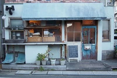 s 2018 08 07 10h30 54 - 経堂でかき氷を食べるならonkaか?アナモカフェか?人気なのはどっち?