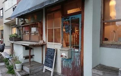 s 2018 08 07 10h35 06 - 経堂でかき氷を食べるならonkaか?アナモカフェか?人気なのはどっち?