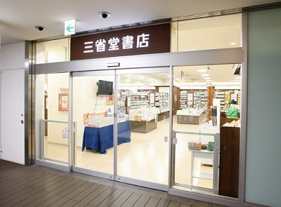 s 2018 08 09 16h58 03 - 経堂コルティならデートの待ち合わせに最適な店舗が充実!駐車場はあるの?