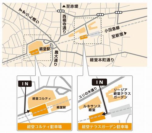 s 2018 08 09 17h03 12 - 経堂コルティならデートの待ち合わせに最適な店舗が充実!駐車場はあるの?