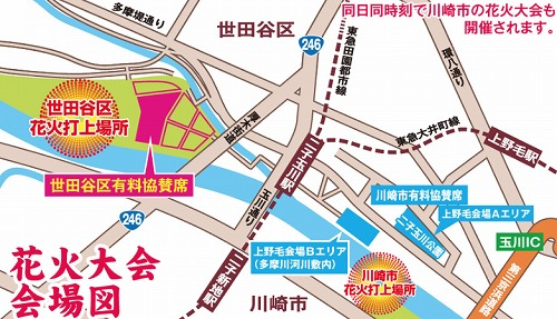 s 2018 08 18 20h52 47 - 2018年のたまがわ花火大会の日程!成城コルティからも花火は見える?