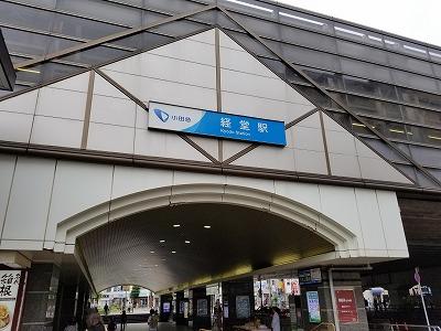 s 20180807 135840 - 経堂コルティならデートの待ち合わせに最適な店舗が充実!駐車場はあるの?
