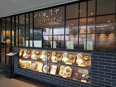 s 20180807 141738 - 成城コルティの店舗情報!グルメを楽しめるのはレストランだけじゃない?