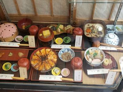 s 20180807 142745 - 成城学園前にある櫻子は芸能人もお忍びで通う甘味処!