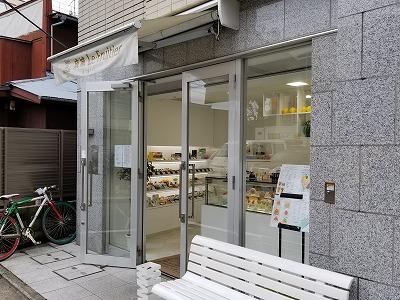 s 20180807 143346 - 成城学園前で季節のパフェをいただくならやっぱりル・フルティエ!
