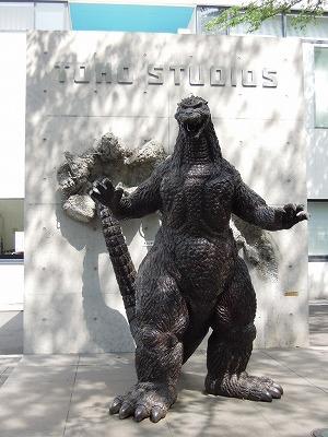 s DSCN17861 - 成城学園前にある東宝スタジオは見学できる?ゴジラ像と壁画はどこにあるの?