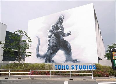 s photo 201406 01 - 成城学園前にある東宝スタジオは見学できる?ゴジラ像と壁画はどこにあるの?