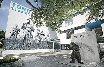 s studio1 - 成城学園前にある東宝スタジオは見学できる?ゴジラ像と壁画はどこにあるの?