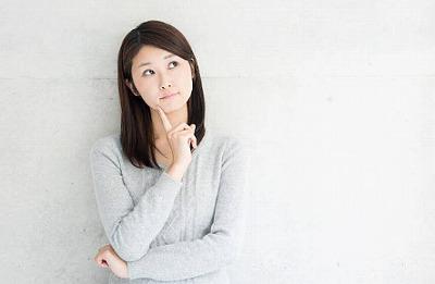 s 2018 09 09 13h48 00 - 成城マリアージュはどんな結婚相談所?成城学園前駅徒歩1分で婚活!