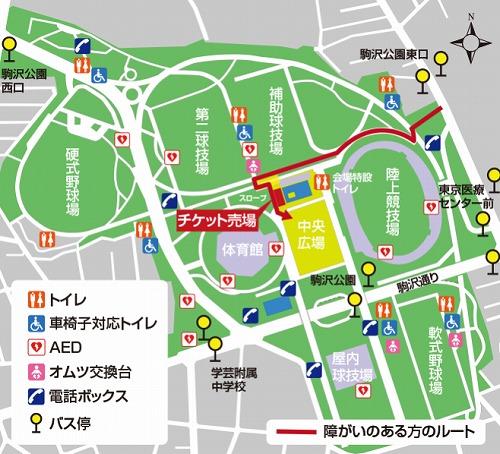s 2018 09 18 09h52 28 - 東京ラーメンショー2018出店する店舗はどこ?混雑回避するなら前売り券ゲット!