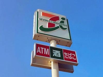 s seven13 - 東京ラーメンショー2018出店する店舗はどこ?混雑回避するなら前売り券ゲット!