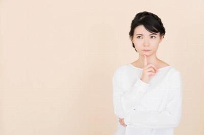 s 2018 10 05 10h00 28 - 成城学園前で永久脱毛を目指すなら安心のかくた皮膚科クリニックへ!