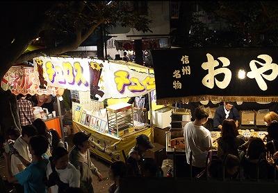 s 2018 10 09 10h19 23 - 太子堂八幡神社例大祭で秋デート♪2018年の日程と限定御朱印