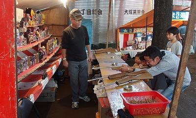 s 2018 10 09 10h21 01 - 太子堂八幡神社例大祭で秋デート♪2018年の日程と限定御朱印