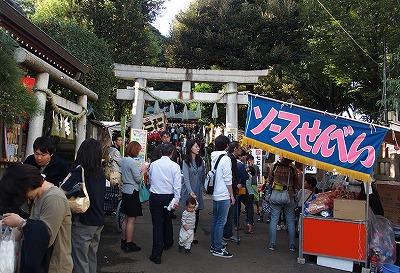 s 2018 10 09 10h22 34 - 太子堂八幡神社例大祭で秋デート♪2018年の日程と限定御朱印
