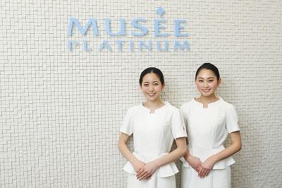 s image2 - 成城学園前周辺のミュゼプラチナムの店舗は?一番近いのはココ!